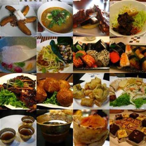 south sudanese sudan food bitalsudan بت السودان sudanese food الطعام السوداني