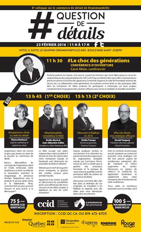 Chambre De Commerce De Telephone by 201 V 232 Nements Chambre De Commerce Et D Industrie De Drummond