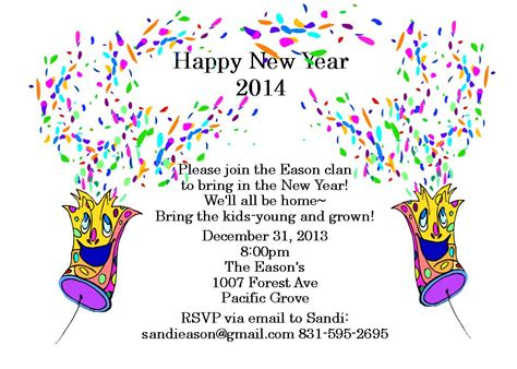 new years invite new year s invitations 2016