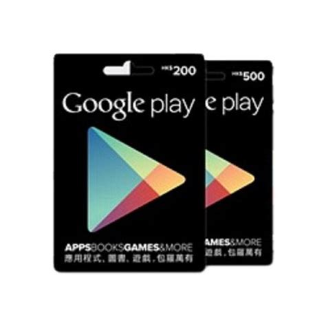 Send Google Play Gift Card - 1 x google play gift card hkd 200 hkd 500 for hong kong google play account only ebay