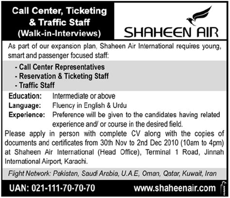 Sample Resume For Hostess by Jobs For Call Center Ticketing Traffic Staff In Shaheen