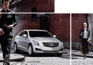 Cadillac Sweepstakes - cadillac ultimate fan experience sweepstakes i crave freebies
