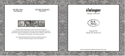 desain undangan pernikahan via bbm desain undangan hitam putih atau bw ekkiyalkhahiri