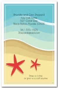 red starfish on the beach invitations