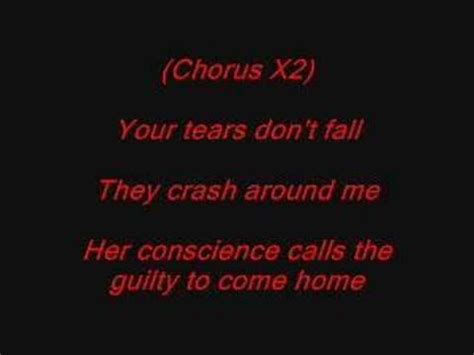 bullet for my tears dont fall lyrics bullets lyrics and valentines on