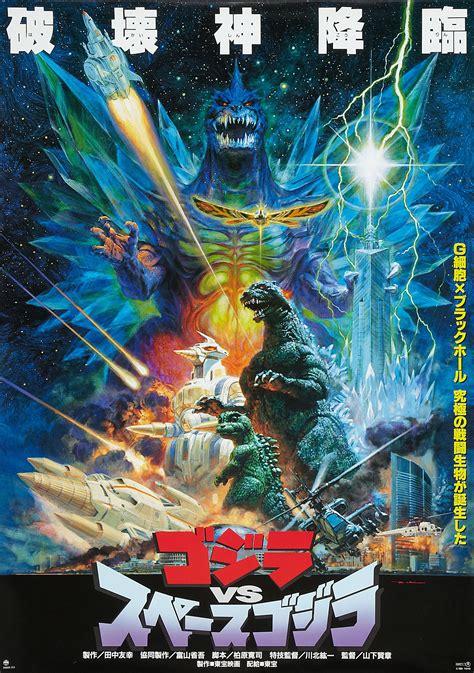 Godzilla Vs Space Godzilla 1994 | godzilla vs spacegodzilla 1994 skreeonk