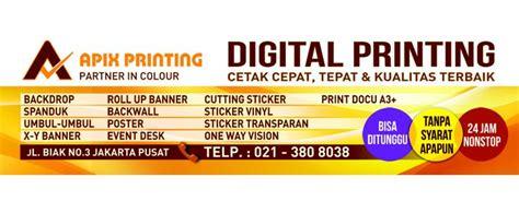 Printer Banner Murah apix printing jasa digital printing cetak banner murah jakarta website
