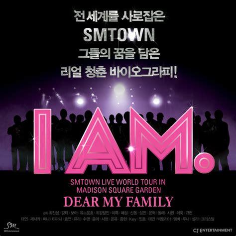 dear my family by sm town myonlyexoplanet