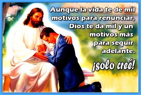 imagenes bellas de jesus de nazaret imagenes hermosas de jesus para fondo de pantalla poemas