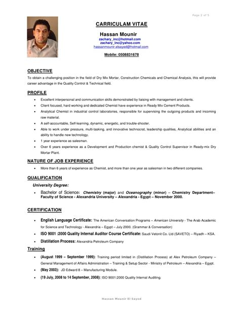 curriculum vitae sle for salesman hassan mounir cv 2009 tn