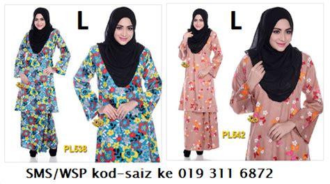Baju Setelan Lq 06 267 butik tasnim baju kurung pahang raya 2014 murah