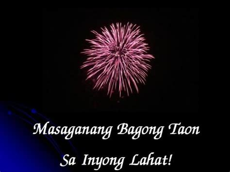 when is new year 2017 in philippines new year celebration in the philippines picture to pin on