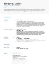 Fedex Resume by Fedex Resume