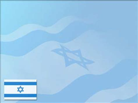 Israel Flag 01 Powerpoint Templates Israel Powerpoint Template