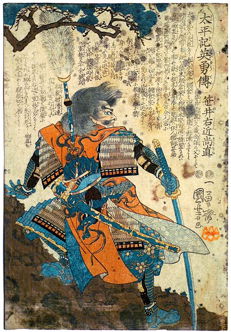 printable japanese art google image result for http www arts wallpapers com