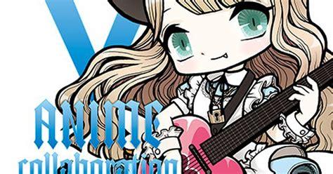 V Anime Collaboration Femme by J Rock Japan V Anime Collaboration Femme 14 05 2014