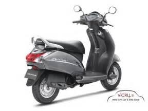 Honda Activa Price Honda Activa 4g Honda Activa 4g Price Activa 4g