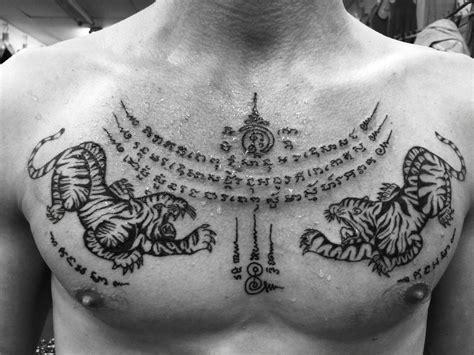 thai tiger tattoo designs tigers อยากไปเป นน กมวย โชคด เพ อน bambootattoo