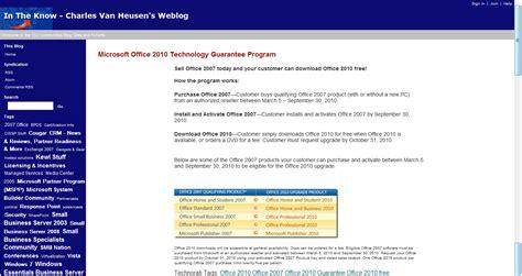 blog posts programclassic buy office 2007 get 2010 free microsoft posts pulls