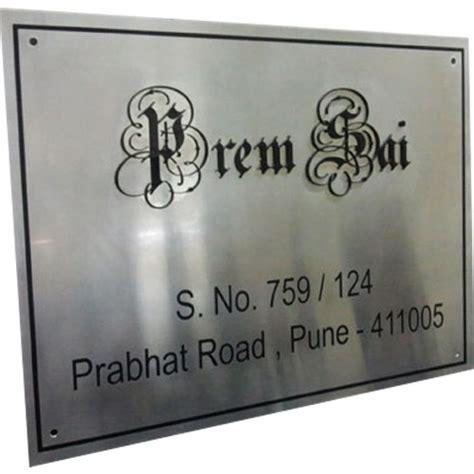 name board design for home online ss name plate designer name plate shri murti
