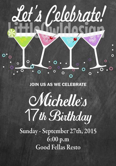 desain kartu undangan ulang tahun sweet seventeen jual kartu undangan ulang tahun sweet seventeen custom