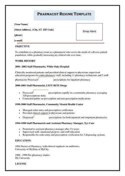 resume template for pharmacist objective for pharmacist resume resume ideas