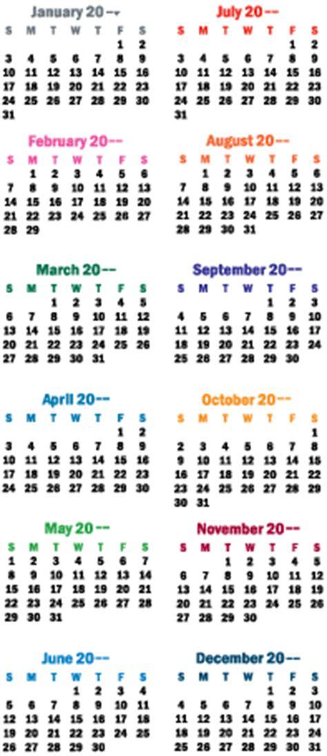 2017 Custom Calendar Pdf Templates Custom Photo Calendar Templates Custom Calendar Template Customizable Calendar Template 2017