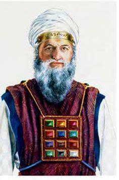 las vestiduras del sumo sacerdote de israel el sumo sacerdote lleva sobre su pecho el pectoral del