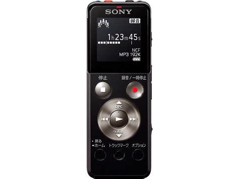 Perekam Suara Digital Meeting Voice Recorder 4gb Dvr 116 Alat Perekam Suara Dengan Kualitas Bagus Dan Jernih Tokokomputer007