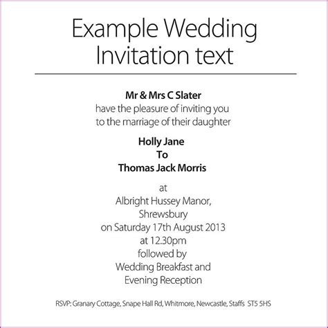 sle invitation sle wedding invitation text 28 images wedding invite
