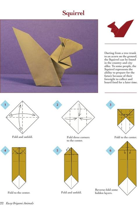 Origami Squirrel - easy origami squirrel comot