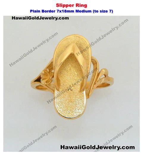 hawaiian slipper ring plain border 7x18mm medium to sz 7