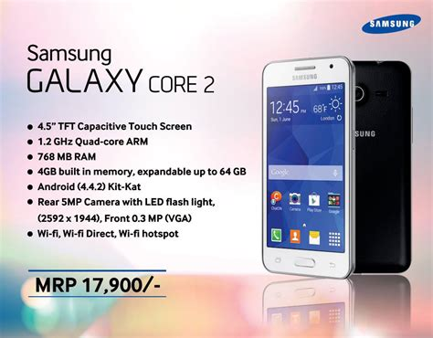 samsung galaxy core 2 best themes samsung galaxy core 2 with android 4 4 kitkat launched in