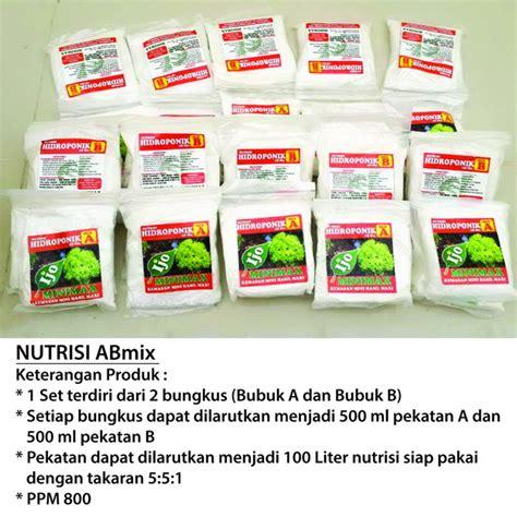 Nutrisi Ab Mix Untuk Hidroponik jual nutrisi hidroponik ab mix rockwool hidroponik