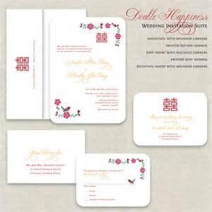 wedding invitations happiness wedding