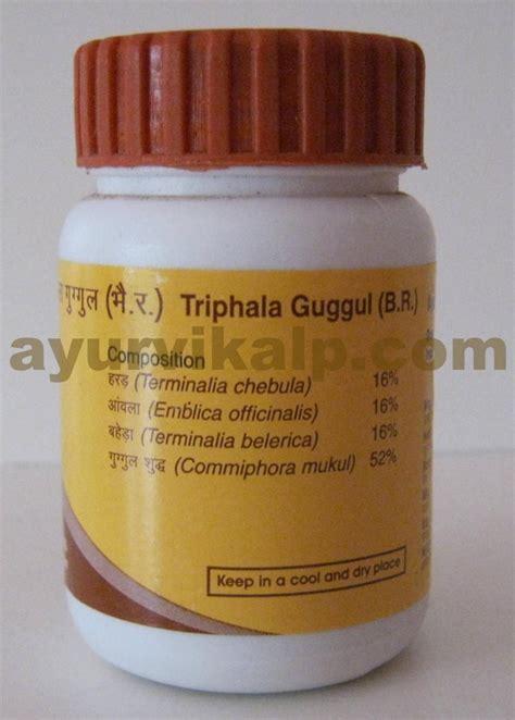 Triphala Detox Dosage by Divya Triphala Guggul Triphala Tablets Guggul Weight Loss