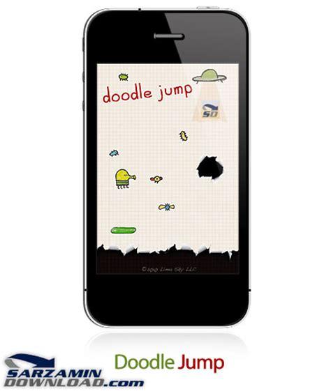 doodle jump 1 13 19 apk بازی اعتیاد آور موبایل جی نوزده