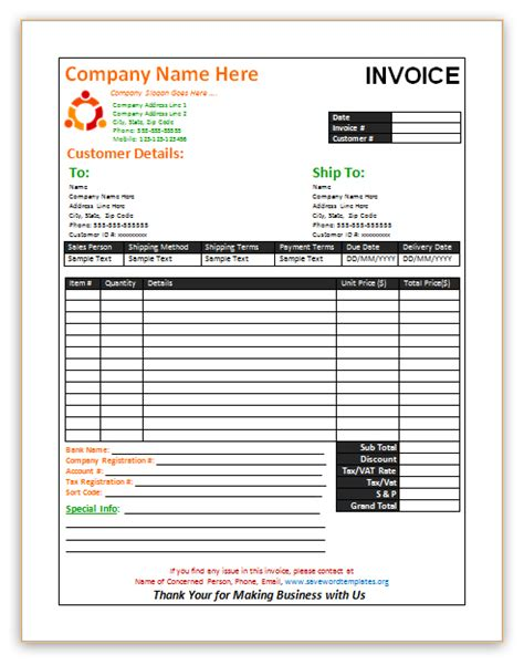 sales invoice template word save word templates july 2013