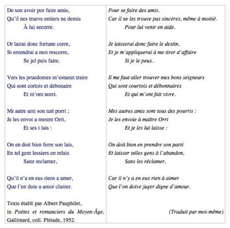 Exemple De Lettre Lyrique Po 233 Sie Lyrique Lettres