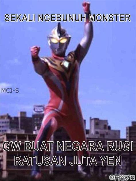 Film Ultraman Lucu | koleksi foto ultraman dalam meme lucu