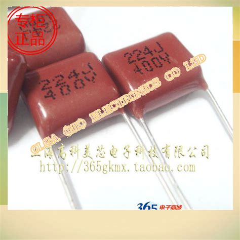 capacitor nf to uf metallized polyester cbb capacitor 224 j 220 nf 0 22 uf 400 v into 10 6 in capacitors