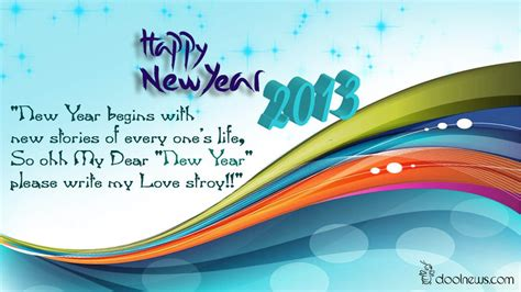 123 greetings new year cards 123 greetings cards new year 2013