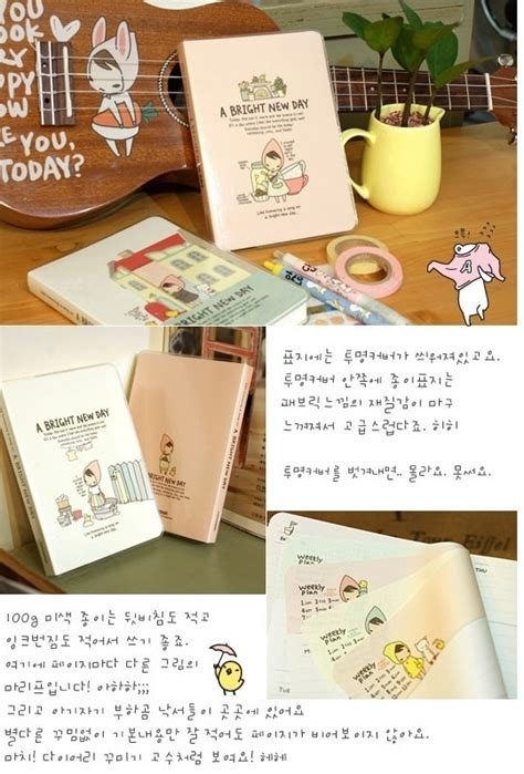 Ponybrown And Friends Diary Deco Sticker Korea 17 Best Images About Korean Illustrations W Pony Brown
