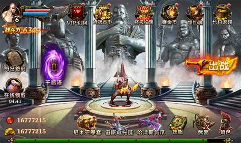 mod apk game of war god of war mobile edition mod apk android unlimited money