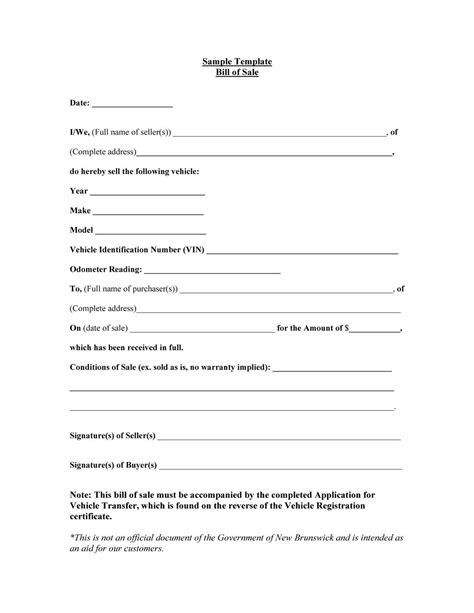 free colorado vehicle bill of sale form 2 pdf template form