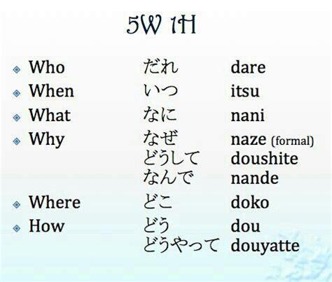 why japanese 61 best japanese english images on pinterest japanese