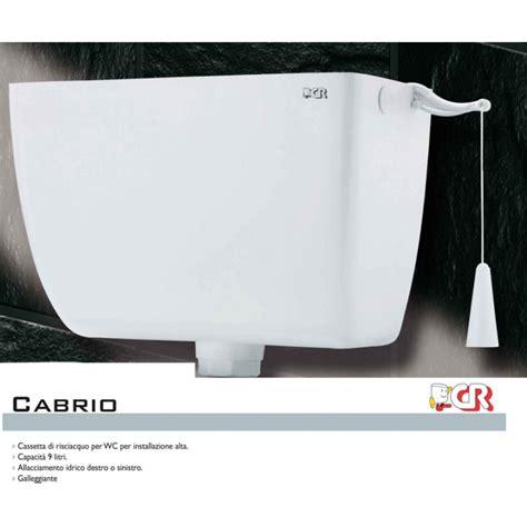 cassetta wc alta cassetta wc esterna di scarico alta con catenella in abs