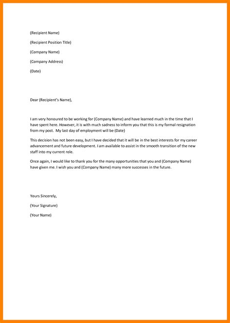 9 simple resignation letters sles janitor resume