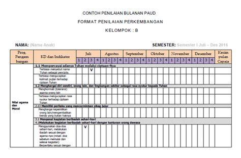 contoh layout buku anak contoh format penilaian bulanan anak kurikulum 2013 paud