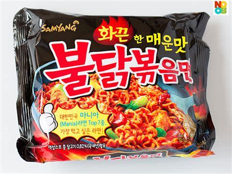 Samyang Chicken Ramyeon 2 samyang ramen